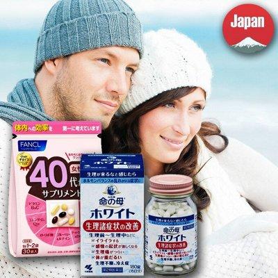 Вся Азия! Красота & здоровье! Япония, Корея, Тай! — Витамины для мужчин и женщин  — Витамины и минералы