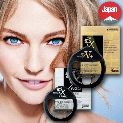 Вся Азия! Красота & здоровье! Япония, Корея, Тай! — Лучшие капли для глаз! — Витамины и минералы