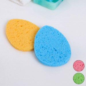 Набор спонжей для умывания «Капля», 9,5 ? 7 см, 2 шт, цвет МИКС