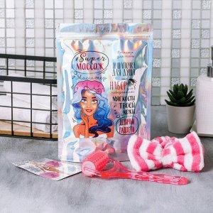 Набор с массажером и повязка для головы Relax, розовый, 18 х 26 см