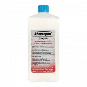 Дезинфицирующее средство Абактерил-Форте, 1л. (крышка)