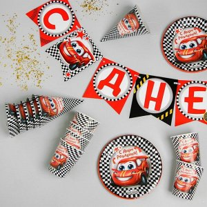 Набор бумажной посуды «С днём рождения. Тачка», 6 тарелок, 6 стаканов, 6 колпаков, 1 гирлянда