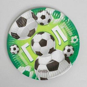 Набор бумажной посуды «С днём рождения. Мячики», 6 тарелок, 6 стаканов, 6 колпаков, 1 гирлянда