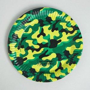Набор бумажной посуды «С днём рождения. Хакки», 6 тарелок, 6 стаканов, 6 колпаков, 1 гирлянда