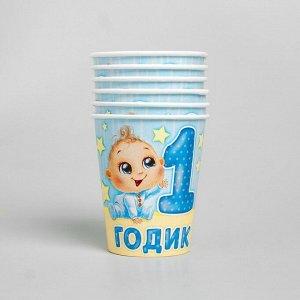 Набор бумажной посуды «С днём рождения. 1 годик», 6 тарелок, 6 стаканов, 6 колпаков, 1 гирлянда, цвет голубой