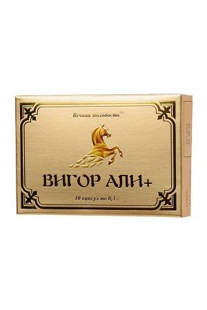"КАПСУЛЫ ""ВИГОР АЛИ+"" 10 капс. для мужчин"