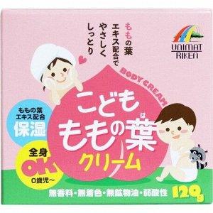 UNIMAT RIKEN Peach Leaf Cream For Kids - детский увлажняющий крем