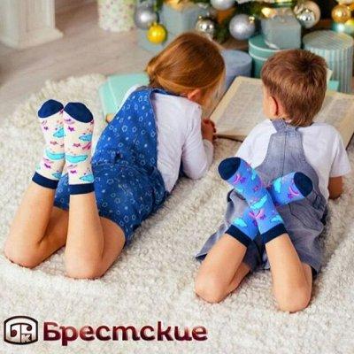 ⭐Брестские ⭐-  детские носки и колготки! К школе колготки!   — В наличии! Распродажа! — Колготки