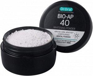 DR. ORAL Bio AP-40 Whitening Powder - отбеливающий очищающий порошок для зубов с гидроксиапатитом