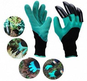 Перчатки для сада с когтями