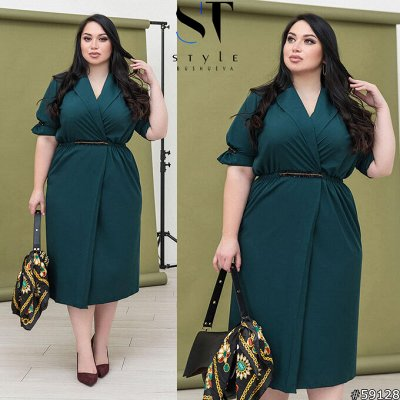 ⭐️*SТ-Style*Новинки+ Распродажа*Огромный выбор одежды! — Plus Size: Платья Супер батал — Платья