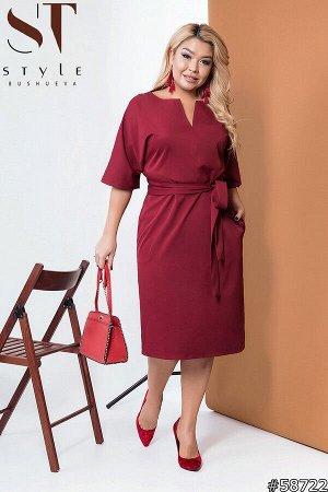 Платье 58722