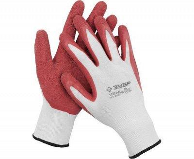 Инструменты 2020-2 — Перчатки и рукавицы рабочие — Инструменты и инвентарь