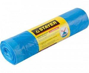 "Мешки для мусора STAYER ""Comfort"" с завязками"