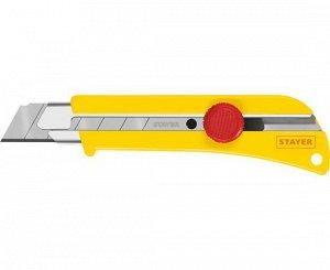 Нож с винтовым фиксатором SK-25