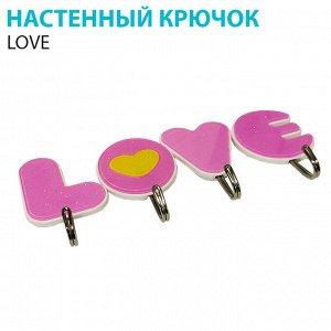 "Настенный крючок ""LOVE"" 4 шт."