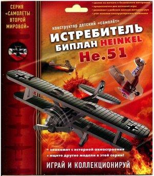 Конструктор детский самолёт Истребитель Биплан Heinkel He.51