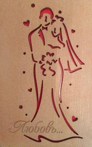 ОТК0011 Стильная деревянная открытка _стр., 140х90х3 мм, Пакет