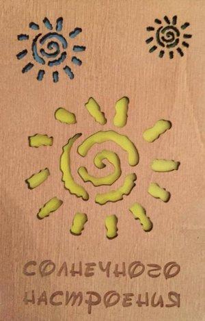 ОТК0012 Стильная деревянная открытка _стр., 140х90х3 мм, Пакет