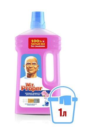 Моющая жидкость MR PROPER Роза (1 л)