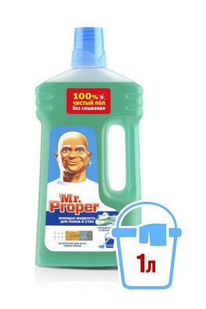 Моющая жидкость MR PROPER Горный ручей и прохлада (1 л)