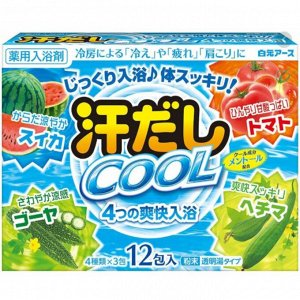 """220467 """"Asedashi COOL"""" Освеж соль д/ванны с аминокислотам, вит. С, томат, люффа 25г*12 пакетов 1/30"""