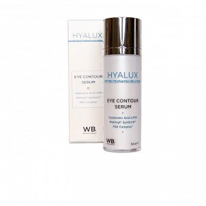 Hyalux сыворотка для кожи вокруг глаз - 30 мл