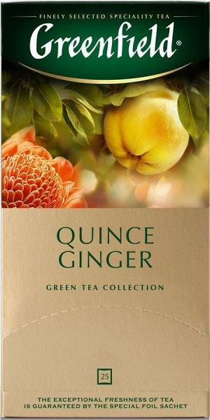 Чай Гринфилд Queen's Ginger 25пак