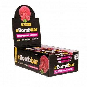 Батончик BOMBBAR Глазированный - 40 гр