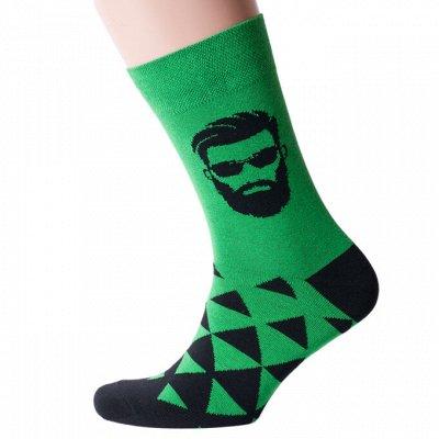 Колготки, носки! Молниеносная раздача! — Мужские носки — Носки