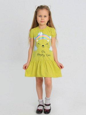 """Платье """"Мармеладка-1"""" с шелкографией"""