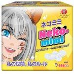 Прокладки гигиенические женские Maneki, мини, серия Neko-mimi, 180 мм, 9 шт./упаковка (1/24)