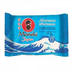"""Салфетки влажные """"Maneki"""" Kaiteki, антибактериальные """"Морская свежесть"""", 15шт./упак"""