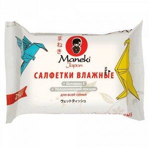 """Салфетки влажные """"Maneki"""" Kaiteki, для всей семьи с витамином Е и увлажняющим лосьоном, 25 шт./упак"""
