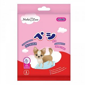 """Пеленки для домашних животных """"NekiZoo"""" гигиенич. впитывающ., одноразовые, р-р 45х60см, 1 шт./упак"""