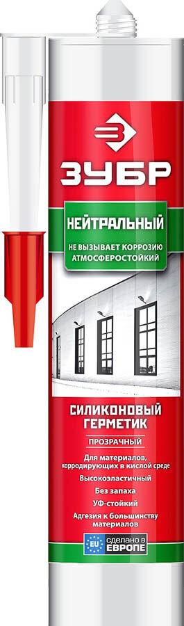 Герметик силиконовый ЗУБР прозрачный