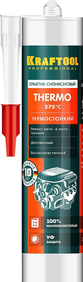 Герметик силиконовый KRAFTOOL красный