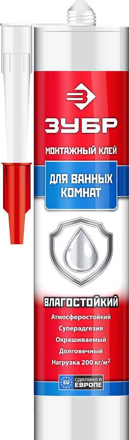 Клей монтажный ЗУБР КМ 800