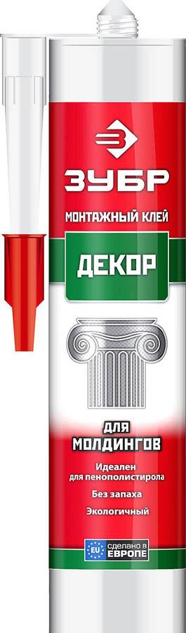 Клей монтажный ЗУБР КМ 700