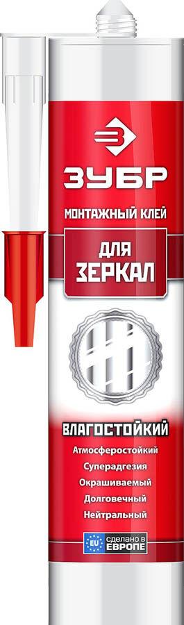 Клей монтажный ЗУБР КМ 500