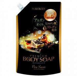 Крем-мыло увлажняющее с аргановым маслом, гиалур кислотой и коллагеном (аром дорогого мыла) 840 мл