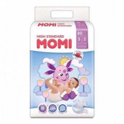 All❤ASIA.Для красоты и здоровья * Для дома * Для детей — MOMI подгузники — Подгузники