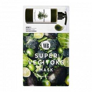 (Хит продаж!) Chosungah Byvibes Wonder Bath Super Vegitoks Mask Pack Green - 2-х этапная тканевая маска с детокс эффектом (Зеленая) 6 шт.