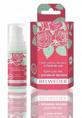 Крем для век с розовым маслом Бельведер