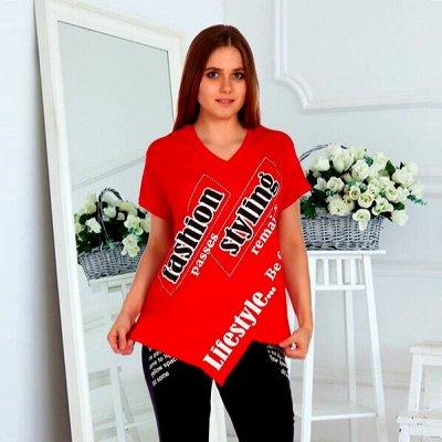 14 - DRESS. Яркий трикотаж для всех от 42 до 70 размера! — Футболки — Футболки