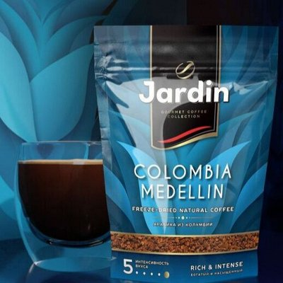 ☕ Яркая Феерия вкуса чая и чайных напитков 🍇 +Новинки — Жардин Кофе * Зерно, молотый, растворимый — Кофе и кофейные напитки