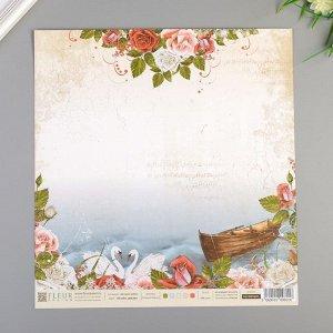 """Набор бумаги для скрапбукинга (10 листов) """"Я тебя люблю"""", 30,5х30,5 см,190 гр/м2"""