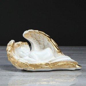"""Сувенир """"Ангел в крыле"""", бело-золотой, 16 см"""