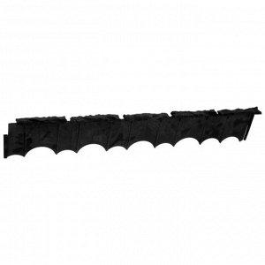 Бордюр «Камешки», 75 ? 13 ? 2 см, чёрный