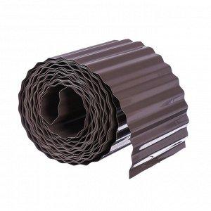 Лента бордюрная, 0.15 ? 9 м, толщина 0.6 мм, пластиковая, гофра, темно-коричневая